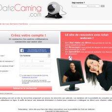 Avis Datecaming : Rencontres par tchat avec webcam