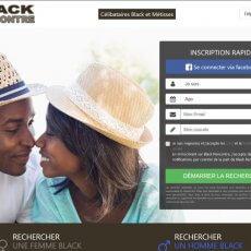 Black rencontre : Site de rencontres entre blacks et afros